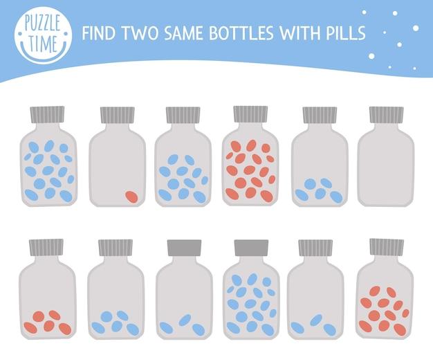Trouvez deux mêmes bouteilles avec des pilules