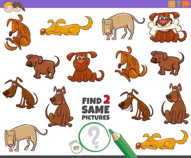 Trouvez deux mêmes chiens ou chiots pour les enfants