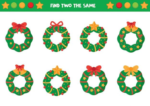 Trouvez deux les mêmes couronnes de noël. feuille de travail pédagogique pour les enfants d'âge préscolaire