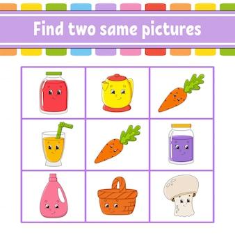 Trouvez deux mêmes images. tâche pour les enfants. feuille de travail pour le développement de l'éducation.