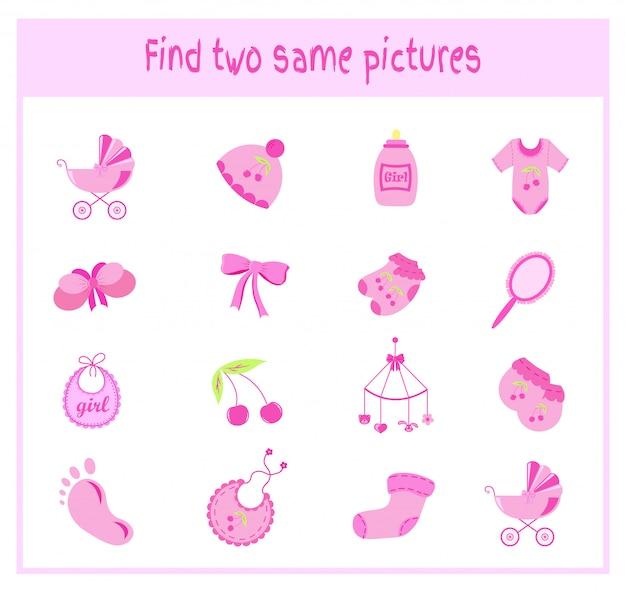 Trouvez deux mêmes images