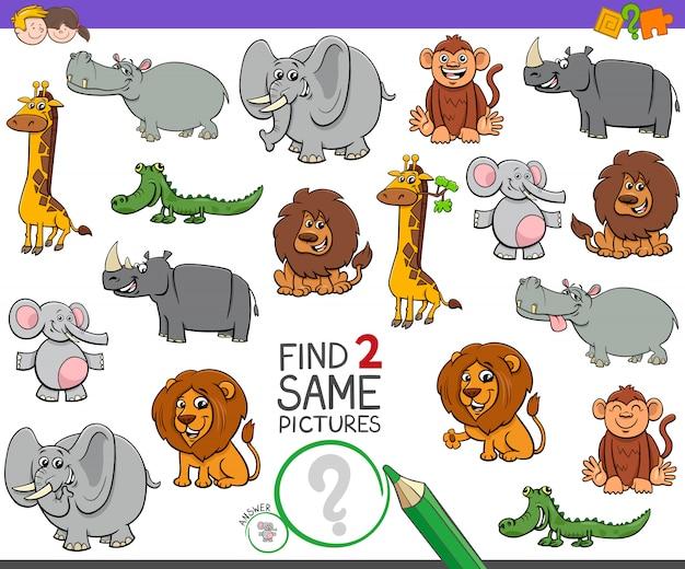 Trouvez deux mêmes jeux d'animaux sauvages pour enfants