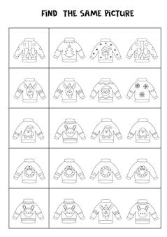 Trouvez deux mêmes pulls de noël. feuille de travail en noir et blanc.