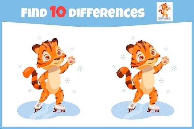 Trouvez les différences jeu éducatif pour les enfants mignon petit tigre