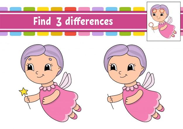 Trouvez les différences.