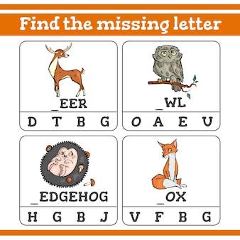Trouvez le jeu de lettres manquant pour les enfants d'âge préscolaire
