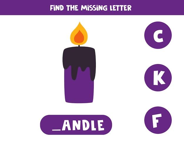 Trouvez la lettre manquante avec la bougie d'halloween. fiche d'orthographe.