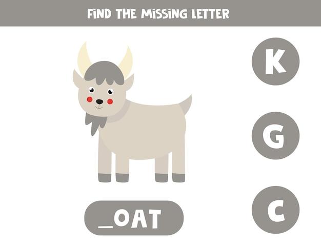 Trouvez la lettre manquante. chèvre de dessin animé mignon. jeu d'orthographe éducatif pour les enfants.