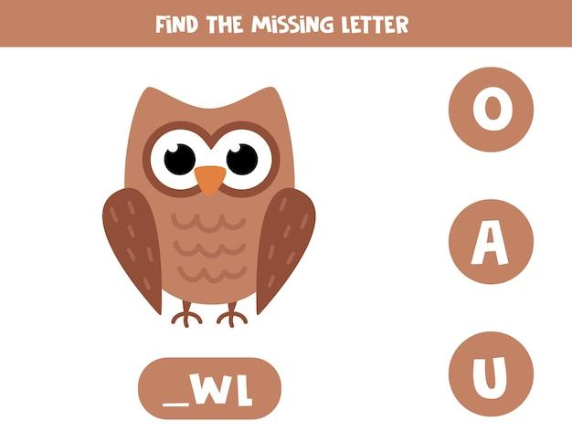 Trouvez la lettre manquante. jeu de grammaire anglaise pour enfants d'âge préscolaire. feuille de calcul d'orthographe pour les enfants avec hibou de dessin animé mignon.