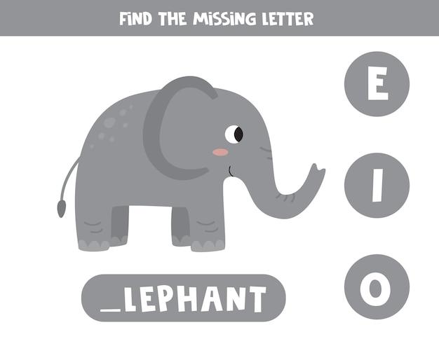 Trouvez la lettre manquante. jeu d'orthographe éducatif pour les enfants. illustration d'éléphant de dessin animé. pratiquer l'alphabet anglais. feuille de calcul imprimable.