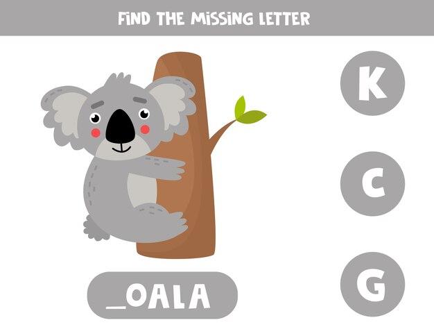 Trouvez la lettre manquante. jeu d'orthographe éducatif pour les enfants. illustration de mignon koala gris. pratiquer l'alphabet anglais. feuille de calcul imprimable.