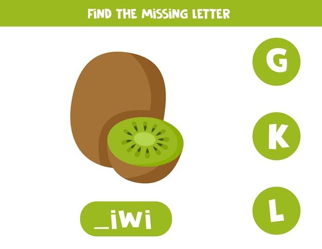 Trouvez la lettre manquante avec un kiwi de dessin animé mignon. jeu de logique éducatif pour apprendre les lettres.