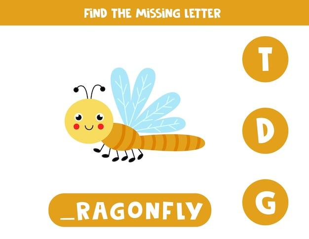 Trouvez la lettre manquante. libellule mignonne. jeu d'orthographe éducatif pour les enfants.