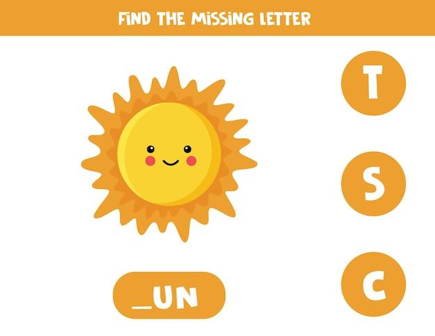 Trouvez la lettre manquante. soleil kawaii mignon. jeu d'orthographe éducatif pour les enfants.