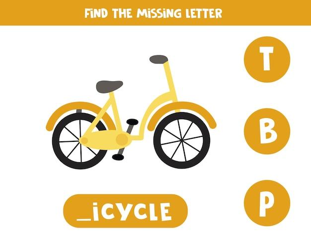 Trouvez la lettre manquante. vélo de dessin animé mignon. jeu d'orthographe éducatif pour les enfants.