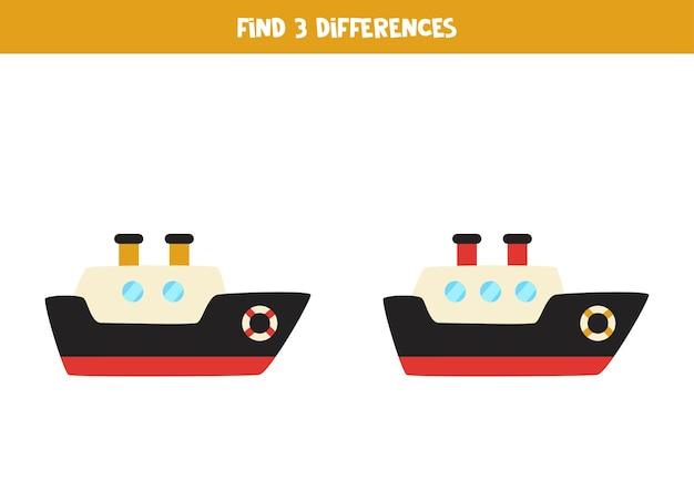 Trouvez trois différences entre deux navires de dessins animés.