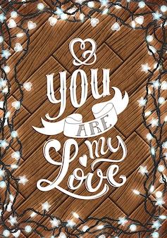 Tu es mon amour