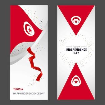 Tunisie joyeux jour de l'indépendance ensemble de bannière verticale de fond de célébration de confettis