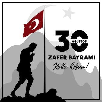 Turquie heureux trente août jour de la victoire ataturk