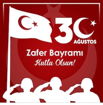 Turquie joyeux 30 août jour de la victoire