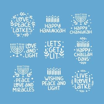 Typographie de célébration de vecteur de hanoucca.
