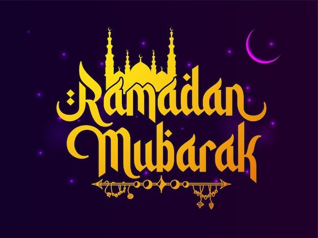 Typographie dorée de ramadan mubarak pour flyer et bannière