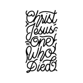 Typographie du christ jésus