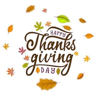 Typographie de happy thanksgiving dessinée à la main