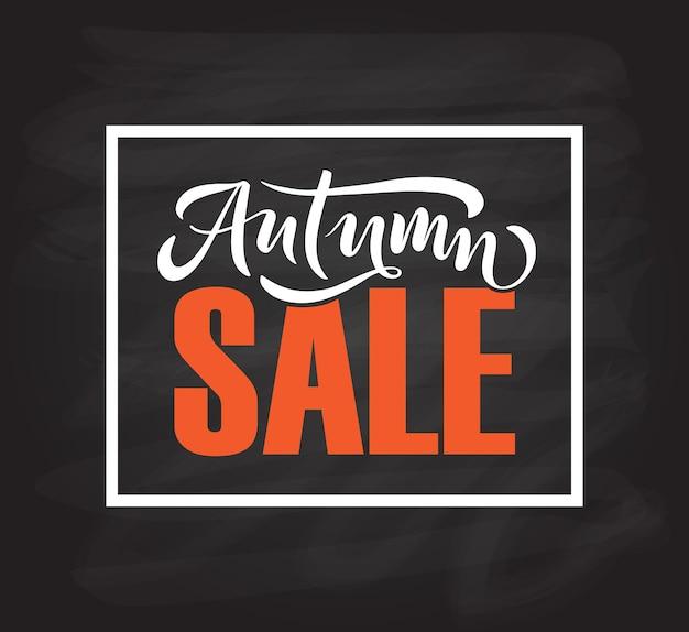 Typographie de lettrage de vente d'automne calligraphie de vente d'automne moderne illustration vectorielle sur fond