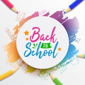 Typographie de retour à l'école