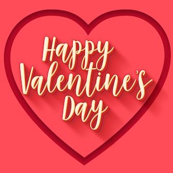 Typographie saint valentin voeux avec ombre portée