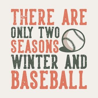 Typographie de slogan de conception de t-shirt il n'y a que deux saisons d'hiver et de baseball avec illustration vintage de baseball