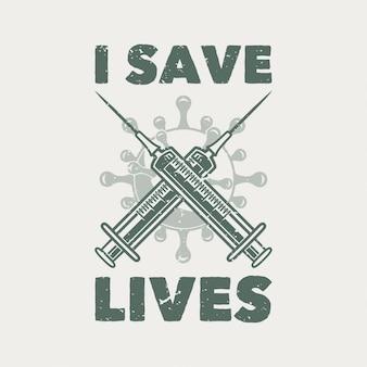 Typographie de slogan vintage je sauve des vies pour la conception de la merde