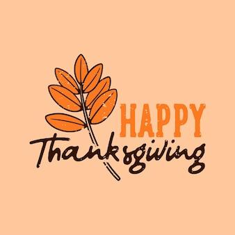 Typographie de slogan vintage joyeux thanksgiving