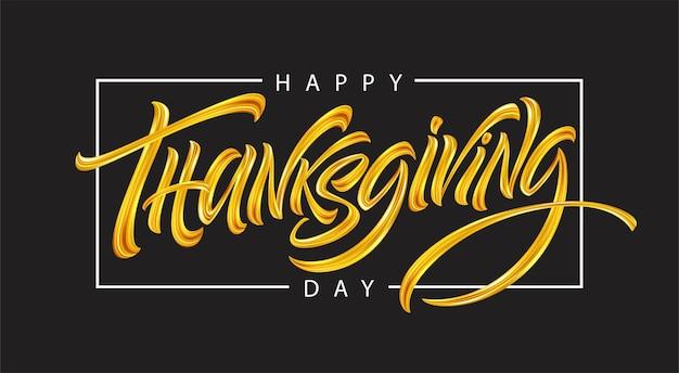 Typographie de thanksgiving pour cartes de vœux et affiches. lettrage de calligraphie dorée. illustration vectorielle eps10