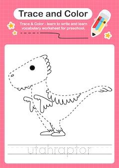 U traçage du mot pour les dinosaures et coloriage de la feuille de calcul avec le mot utahraptor
