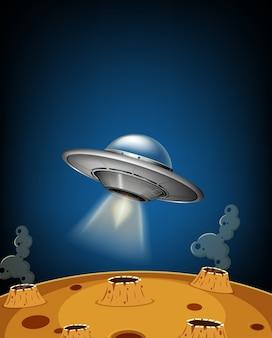 Ufo atterrissant sur la surface de la lune