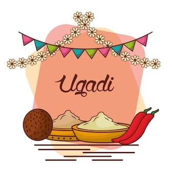 Ugadi ensemble carte de voeux pot fleurs de noix de coco de poivre de neem