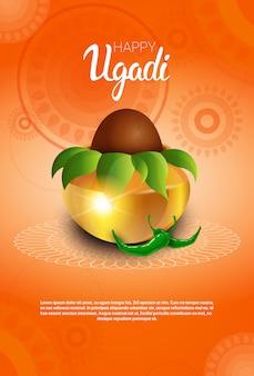 Ugadi et gudi padwa, nouvel an hindou, carte de voeux, pot de vacances avec noix de coco