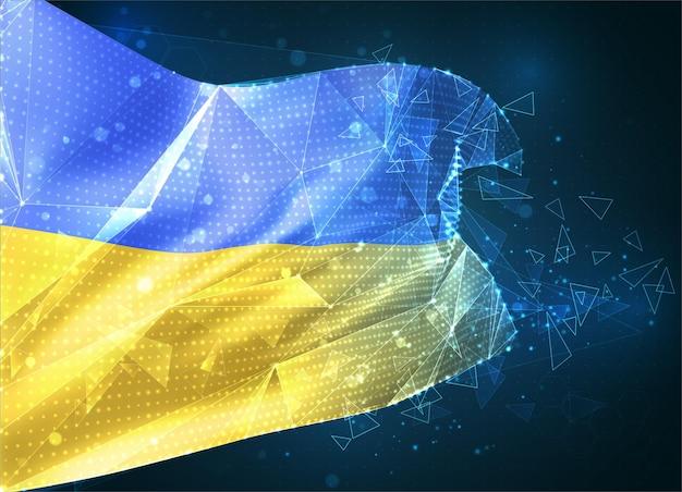 Ukraine, drapeau vectoriel, objet 3d abstrait virtuel à partir de polygones triangulaires sur fond bleu