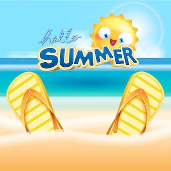 Vacances d'été à la plage fond illustration
