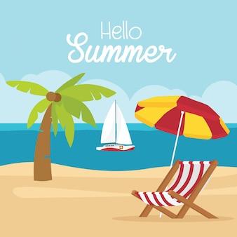 En vacances d'été, transats et parasols sur la plage