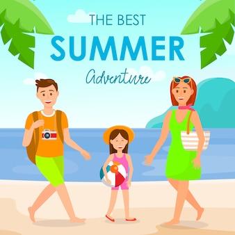 Vacances avec la famille sur la carte postale de vecteur de station balnéaire