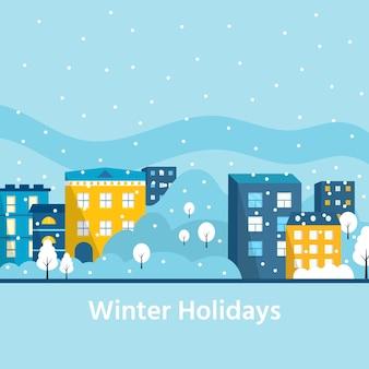 Vacances d'hiver en ville, maison moderne avec flocon de neige. paysage de la ville de noël. illustration vectorielle plane. modèle de page de destination