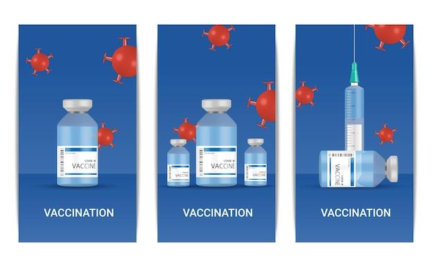 Vaccin contre le coronavirus et prévention des injections de seringues, immunisation contre le coronavirus