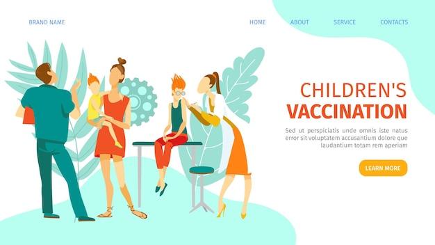 Vaccin pour les enfants