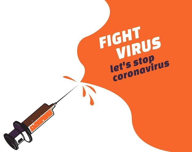 Vaccination et concept de santé illustration d'une seringue et signe antibactérien medical immunizati
