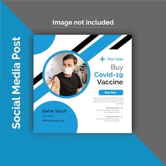 Vaccination covid 19 de couleur verte