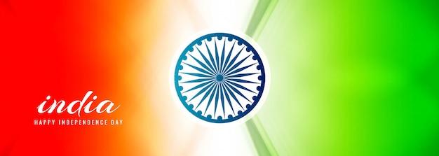 Vague de bannière de beau drapeau indien