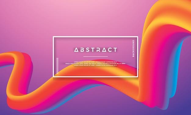 Vague colorée abstraite moderne, écoulement de fond liquide